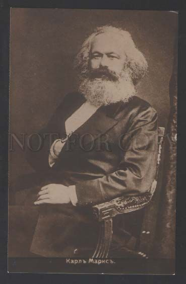 karl marx the great political economist of the 19th century Karl marx to john maynard keynes: ten ricardo was a huge influence on 19th-century economics the austrian-american economist and political scientist is.